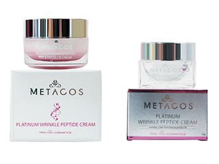 Крем спептидами против морщин Metacos Platinum