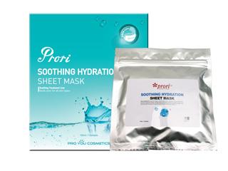 Линия тканевых масок для лица Pro You