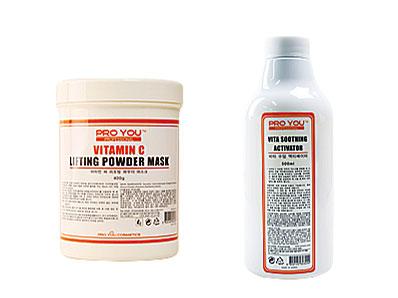 Набор порошковых лифтинг-масок с витамином С