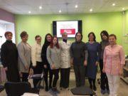 28 февраля года в Санкт-Петербургском центре обучения Трейд-Эстетик состоялся очередной семинар для косметологов по Pro You Professional