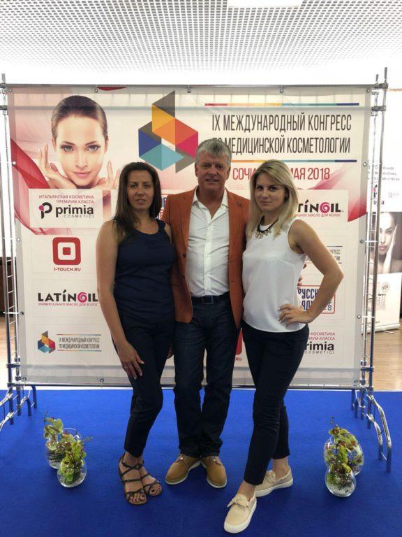 Бренд Pro You успешно продемонстрирован на IX Международном Конгрессе по медицинской косметологии в Сочи