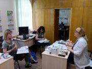 13 августа 2018 года состоялся очередной обзорный семинар по космецевтике PRO YOU Professional в Москве